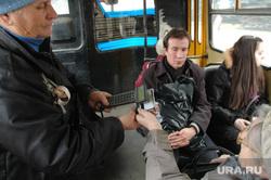 Кондуктор. Архив. Челябинск., кондуктор, общественный транспорт