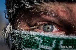 Клипарт, всего понемногу, холодно, зима, мороз, низкая температура, глаз, кошмар, ужас, узкий зрачок