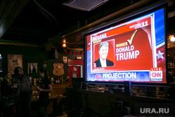 Трамп-пати в баре Union Jack. Москва, выборы в сша, трамп дональд