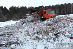 Кетовская свалка. Курган, мусор, мусоровоз, свалка