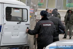 Нападение на Сбербанк Курган, полиция