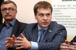 Пресс-конференция Кокориной ЛарисыКурган, александров юрий