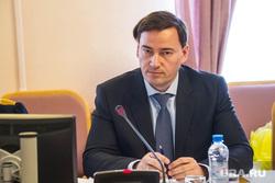 Комитет по бюджету областной Думы. Тюмень, огородников дмитрий
