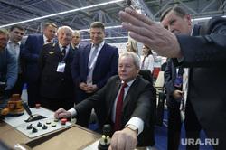 Пермский инженерный форум 2016