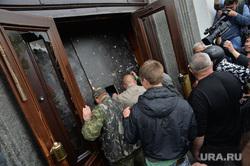 Захват областной администрации. Луганск, захват здания