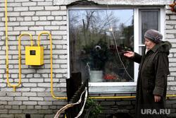 Газ в Путейском городке Курган, газовое оборудование, фотеева нина