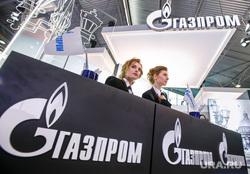 ПМЭФ-2015. Итоговые (обработанные). Санкт-Петербург, газпром