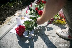 Французское посольство. Москва, мемориал, цветы павшим, французское посольство, теракт в ницце