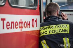 Пожарные учения в Сима-ленде. Екатеринбург, пожарная охрана, телефон01, вызов мчс