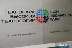 Непотопляемый Юрий Реутов. Ханты-Мансийск