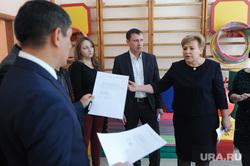 Детский сад 370 Депутатская комиссия Челябинск, галкин александр, санникова ольга, панина светлана