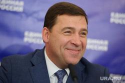 Встреча Евгения Куйвашева с журналистами на тему выборов 2016 г. Екатеринбург, куйвашев евгений