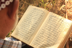 Открытая лицензия на 21.07.2015. Ислам., ислам, коран