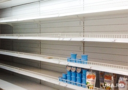 Карусель мегамаркет. Челябинск., магазин, пустые полки, молочная продукция