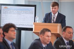 Выездное заседание правительства в Краснотурьинск, старков василий