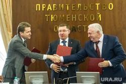 Трехстороннее соглашение правительство - профсоюзы - работодатели. Тюмень