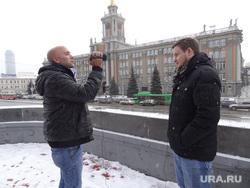 Грэм Филлипс и пранкер Лексус в центре Екатеринбурга, Грэм Филлипс, пранкер лексус, столяров алексей