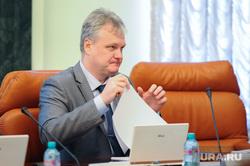 Заседание правительства Челябинск, микулик дмитрий