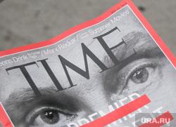 Здание ООН в Нью-Йорке и Иван Некрасов., царь, журнал time, фото путина