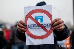 Дальнобойщики на М10. Москва, пикет, протест, листовка, платон