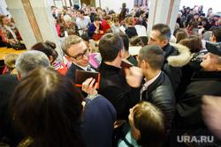 Общественные слушания по территории ОЦМ. Екатеринбург, общественные слушания, толпа, регистрация
