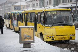 Клипарт. Екатеринбург, маршрутка, общественный транспорт