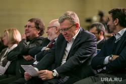 Общероссийский гражданский форум-2016. Москва, кудрин алексей