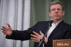 Открытая лекция Алексея Кудрина в УрФУ. Екатеринбург, кудрин алексей, жест двумя руками