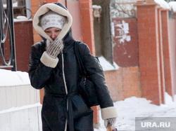 Мороз Курган, холод, мороз, теплая одежда