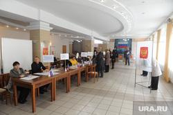 Выборы Челябинск, избирателный участок