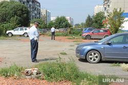 Снос парковок Челябинск, парковка, полиция