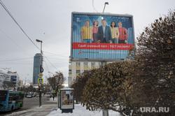 Фотофакт: соцреклама на улицах Екатеринбурга о проверке вич-статуса, социальная реклама, вич, спид-тест