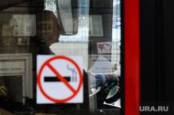 Автобусы. Челябинск., водитель автобуса, не курить