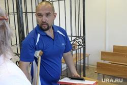 Суд охранник дома БогомоловаКурган