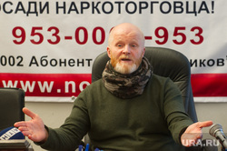 Пресс-конференция Андрея Кабанова. Екатеринбург, кабанов андрей