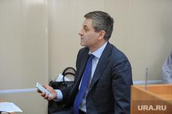 Суд Цыбко Константин Озёрск Челябинск, цыбко константин