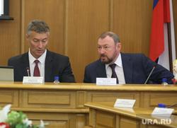 Первое заседание гордумы 6го созыва. Екатеринбург, ройзман евгений, тестов виктор