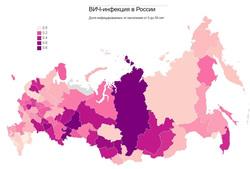 Карта эпидемии ВИЧ в России, карта, эпидемия, вич, спид
