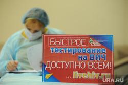 Совещание по СПИД ВИЧ Попова Покровский СЖАТЫЕ