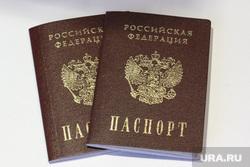 Клипарт. Екатеринбург, паспорт