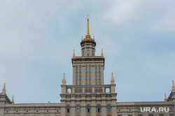 Виды Челябинска, юургу