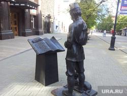 Челябинск. Кировка, скульптура, ходок с собачкой