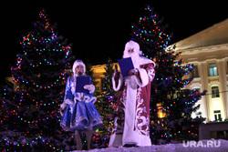 Старый Новый Год Курган, новый год, дед мороз