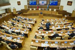 Заседание Заксобрания Свердловской области 1 марта 2016 года, заксобрание свердловской области, парламент