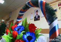 Летчик Су-24 Олег Пешков погиб Сирия навечно зачислен в суворовцы