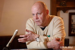 Алексей Кортнев. Екатеринбург, кортнев алексей