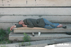 Клипарт. ЯНАО , бомж, бездомный, бродяга, алкоголик