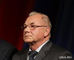 Инаугурация мэра Пермь