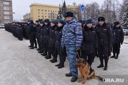 Полиция. Челябинск.