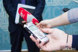 Пресс-подход по нефтням налогам. Ханты-Мансийск., пресса, запись, диктофон